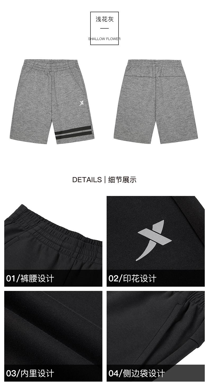 特步 男子休闲短裤 轻便舒适时尚潮流针织男裤882229609205-