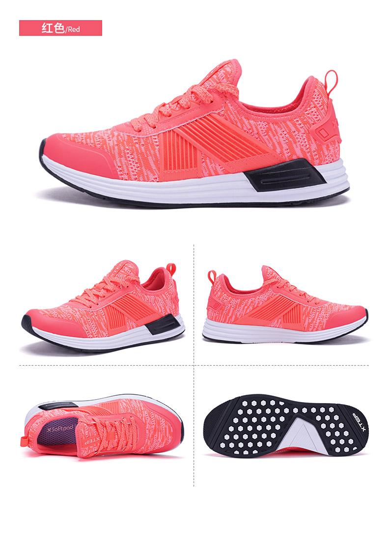 特步 女子休闲鞋 时尚透气舒适鞋子982118329031-