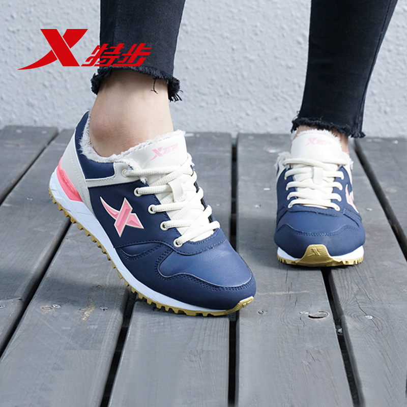 Xtep обувь женская новый зимний осенний спортивной обуви уютный модный тёплый тенденция женские модели случайный бег обувь хлопок обувь