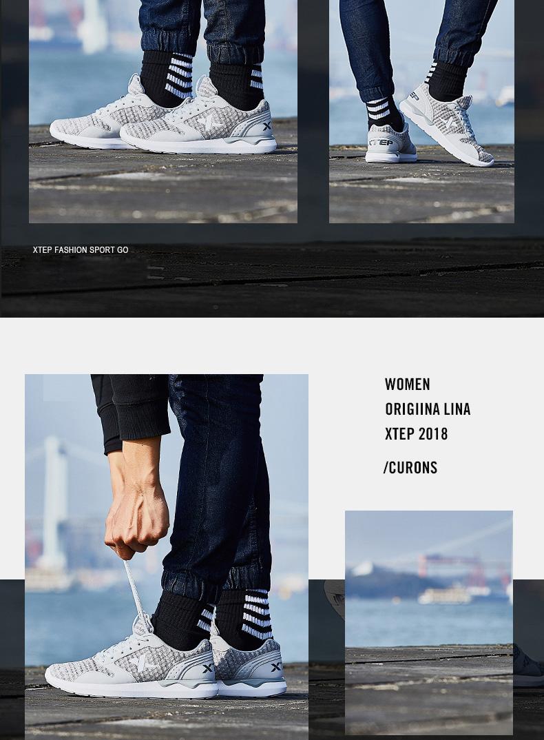特步 男子休闲鞋 舒适时尚鞋子982119329311-