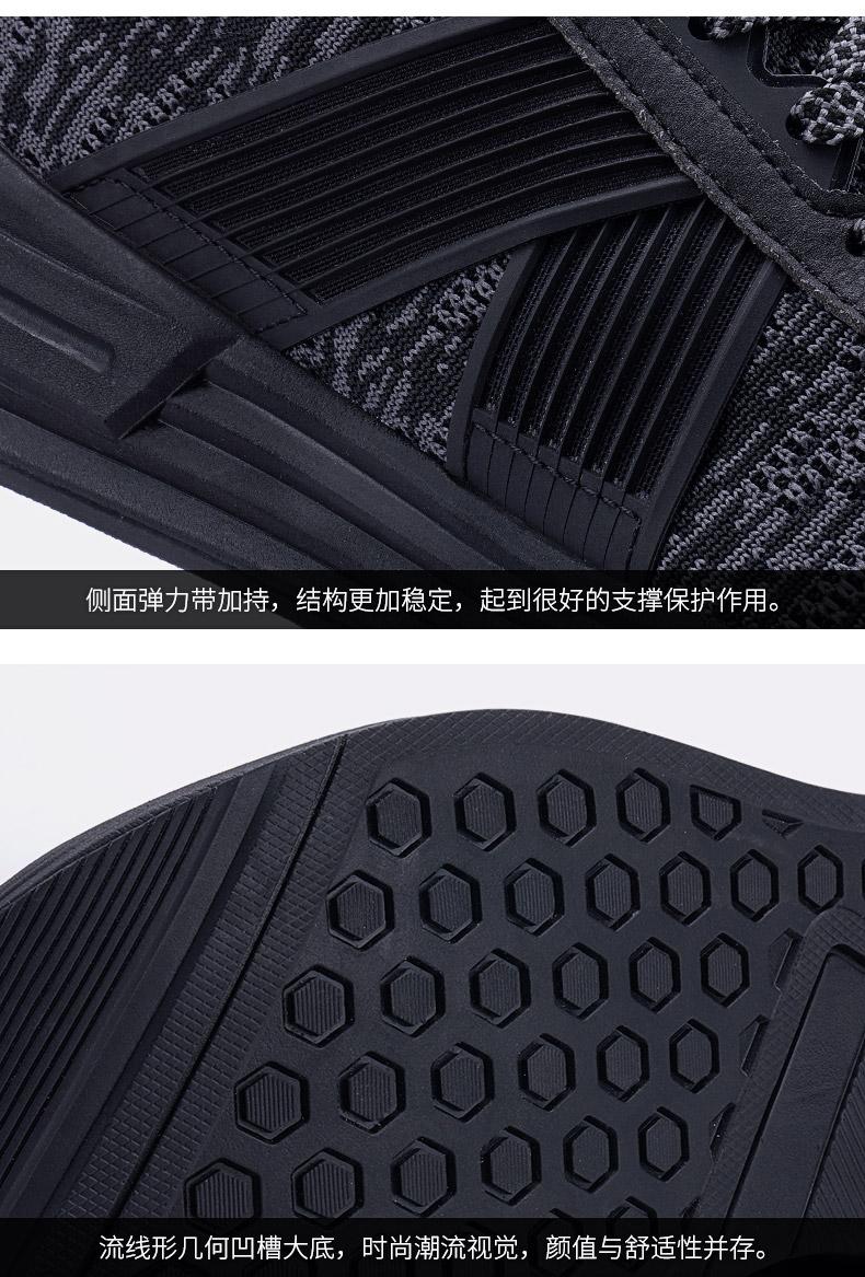 特步 男子春季休闲鞋 一体织男鞋982119329031-