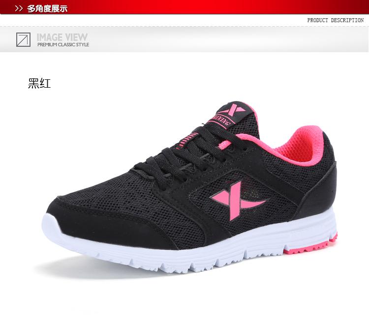 特步 专柜款 女综训鞋17夏季新品 运动舒适透气女鞋983218520268-