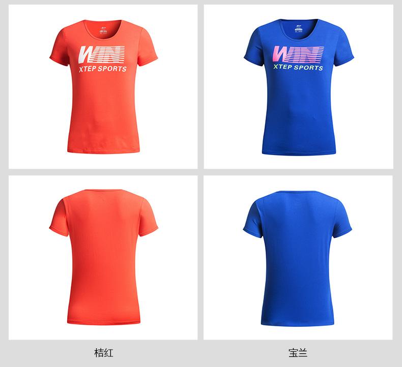 特步 女短袖17夏季新品 透气排汗简约女T恤883228019314-