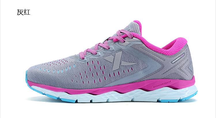 特步 专柜同款 女子跑步鞋 17年春季新品 透气缓震女跑步鞋983118116237-
