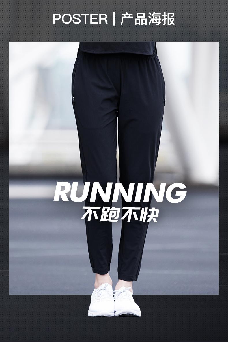 特步 女子夏季针织九分裤 运动健身九分裤882228A29201-