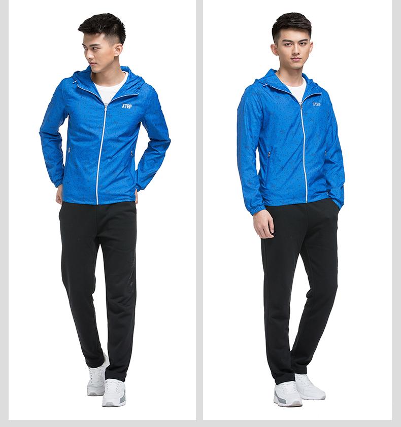 特步 专柜同款 男子春季双层风衣 男子外套983129150326-