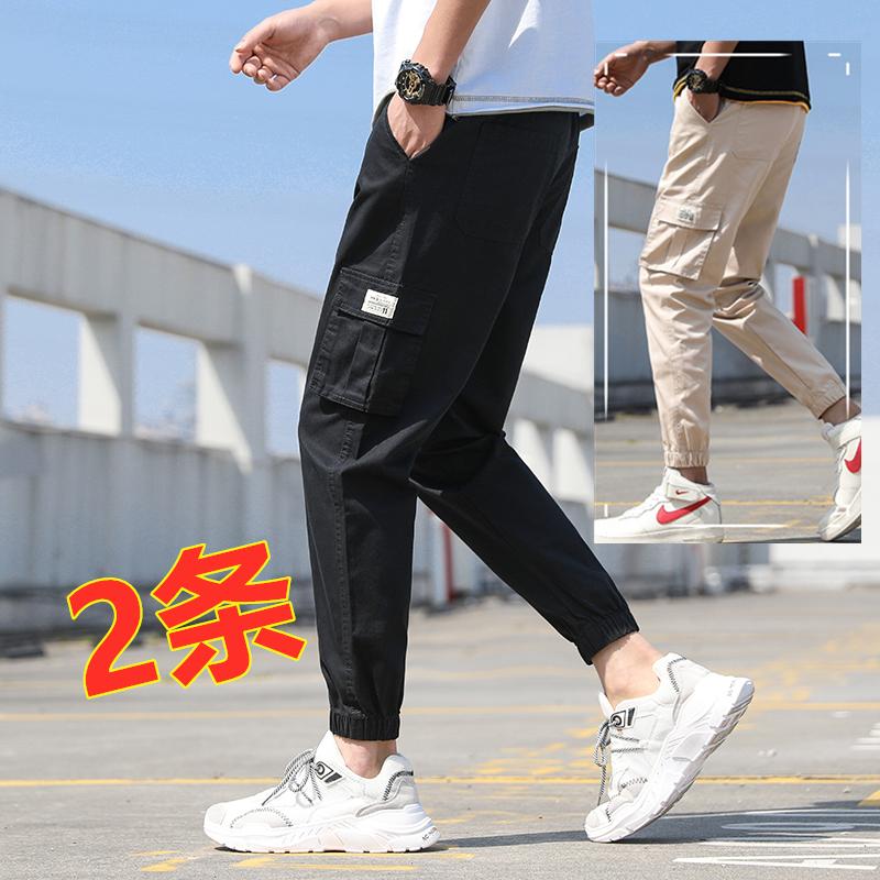 Quần tây nam phiên bản Hàn Quốc giản dị của xu hướng tự tu luyện quần chín điểm phù hợp với tất cả các thương hiệu quần mùa hè mỏng dụng cụ - Quần làm việc