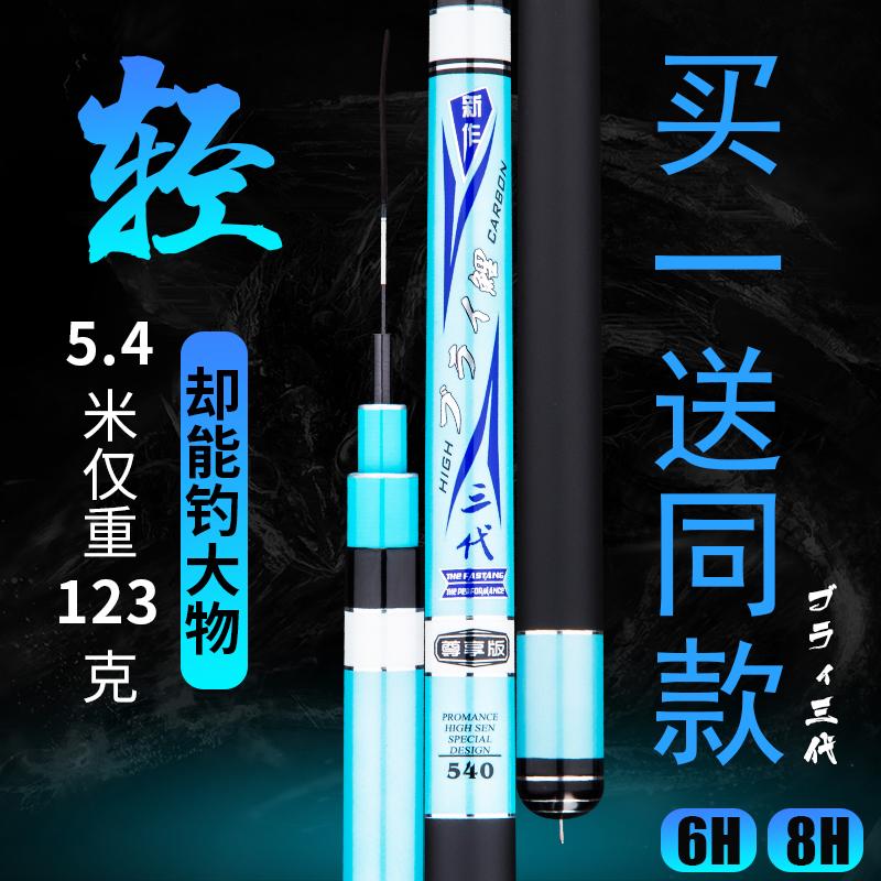 买一送一日本进口碳素达瓦鲤鱼竿手竿超轻28超硬19调台钓竿钓鱼竿