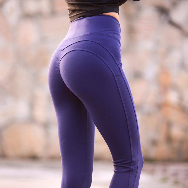 7377f0650a037 Kuipin autumn and winter hips high waist peach hip pants tight stretch fitness  pants sports quick-drying yoga trousers women