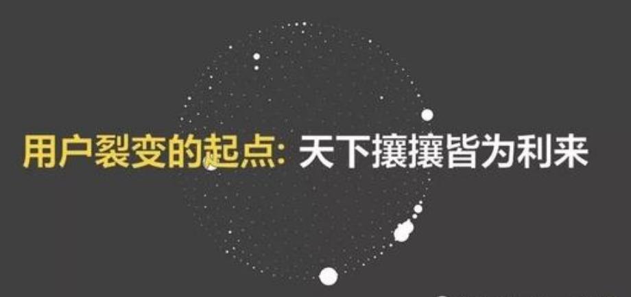 京东联盟小程序系统定制大概要多长时间?