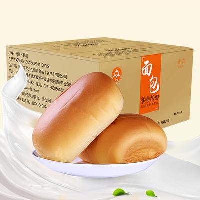 云南【众穆】法式小面包整箱2斤