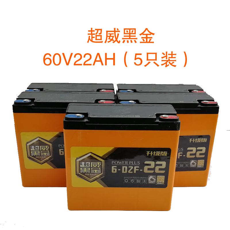 Черный Золотистые покупкы 60V22A barter/Wuhan