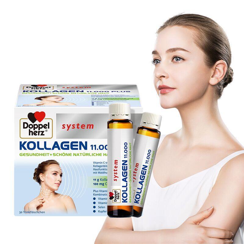德國雙心水解膠原蛋白口服液態飲正品緊致鎖水VCVE精華液次拋30支