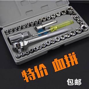 Пар ремонт набор инструментов трещотка быстро рукав гаечный ключ кожух автомобиль универсальный ремонт автомобиль мотоцикл служба сочетание комплект