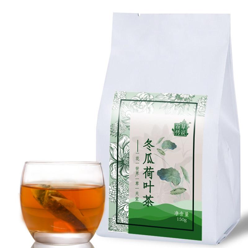 【花草传说旗舰店】冬瓜荷叶茶150g