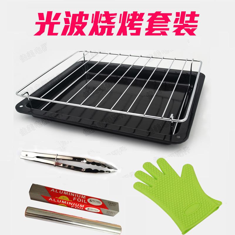 Конвекционная печь 20L / 23L Glan Shimei с микроволновой печью эмаль для барбекю