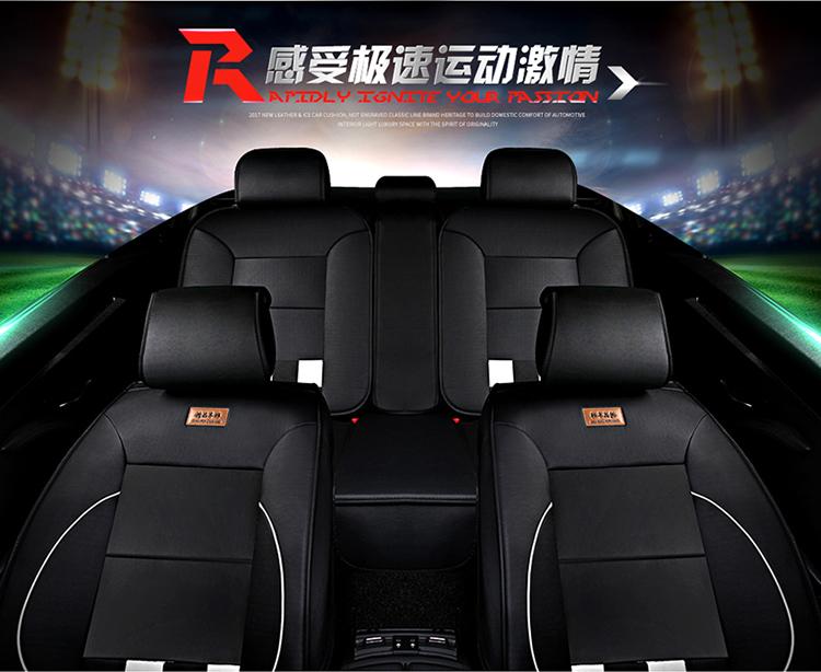 新款全皮四季通用小车专用汽车坐垫座套皮革全包汽车座垫座椅套10张