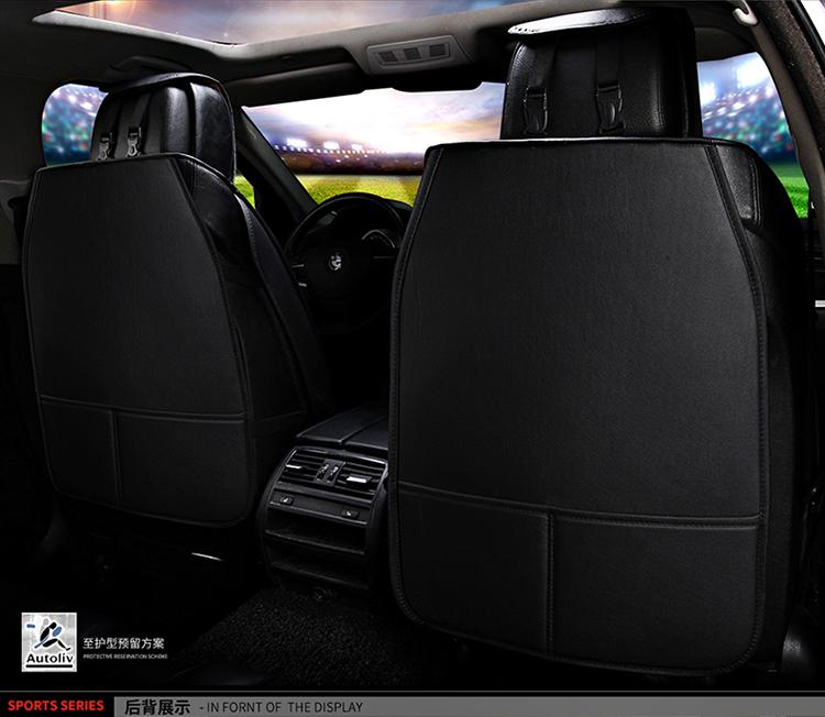 新款全皮四季通用小车专用汽车坐垫座套皮革全包汽车座垫座椅套19张