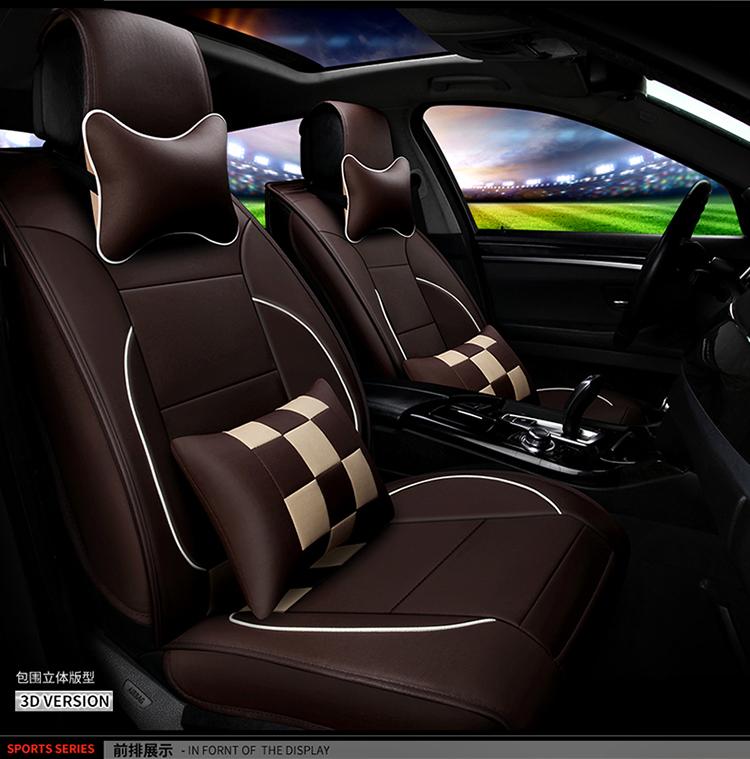 新款全皮四季通用小车专用汽车坐垫座套皮革全包汽车座垫座椅套25张