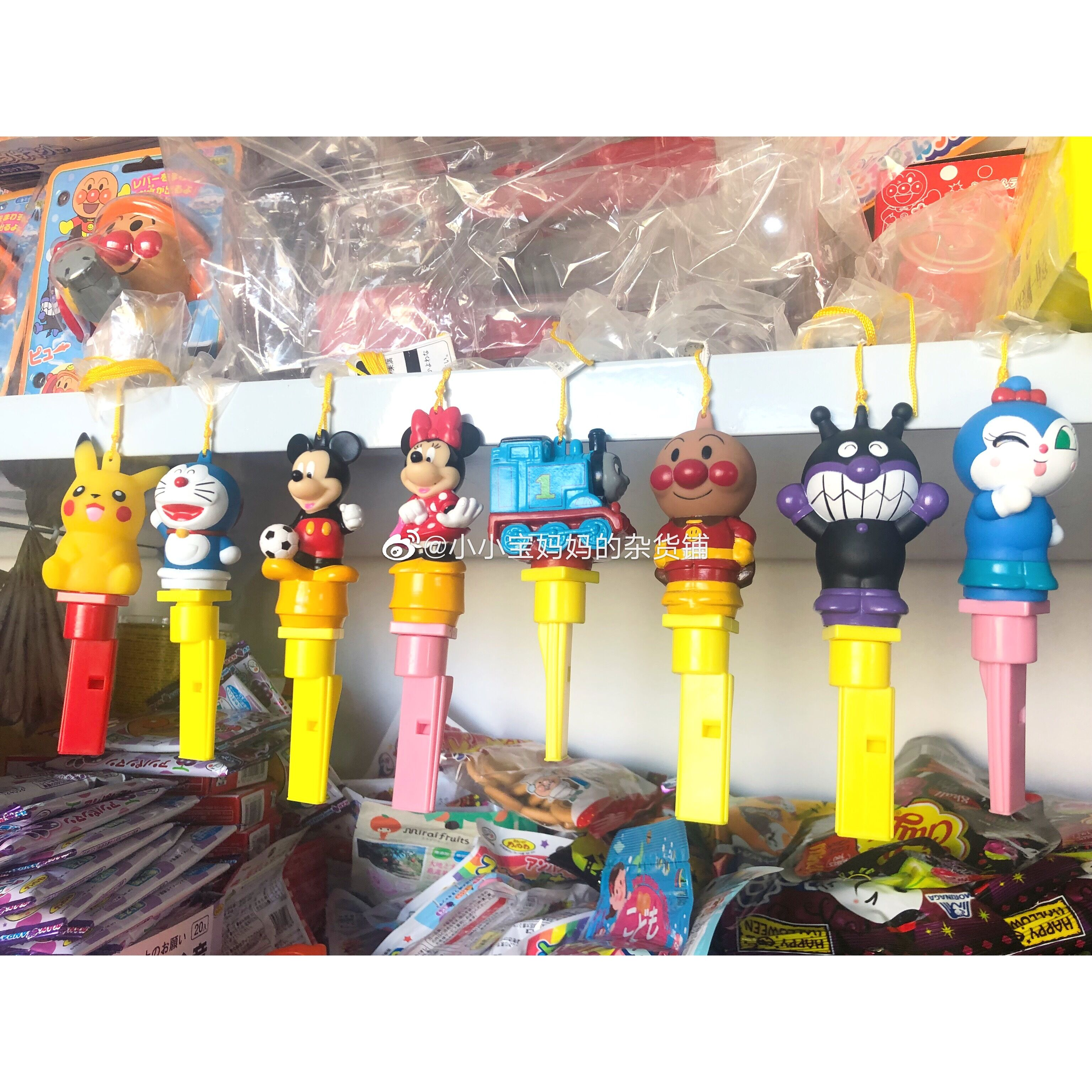 Spot Nhật Bản Anpanman / Robot Cat / Disney / Pikachu / Thomas Trẻ em Còi Đồ chơi - Đồ chơi âm nhạc / nhạc cụ Chirldren