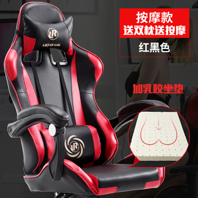 RED AND BLACK COLOR MASSAGE