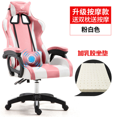 PINK AND WHITE COLOR UPGRADE MASSAGE