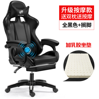PURE BLACK CONTRAST COLOR UPGRADE MASSAGE + FOOTREST