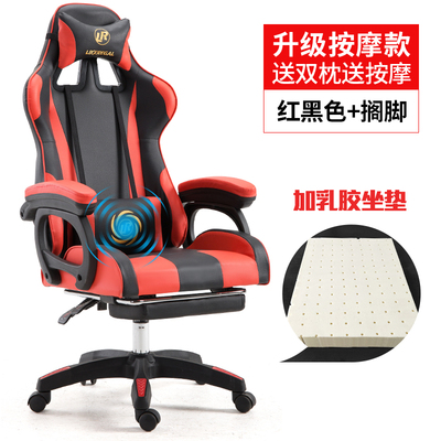 RED AND BLACK CONTRAST COLOR UPGRADE MASSAGE + FOOTREST