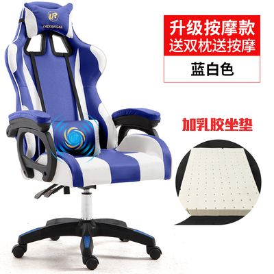 BLUE AND WHITE UPGRADE MASSAGE