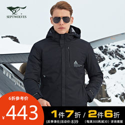 Seven male wolf down jacket a short paragraph flagship store official authentic autumn and winter coat thin models