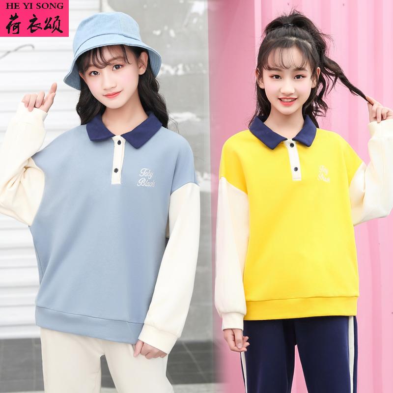12岁14少女孩15大童长袖t恤女韩版百搭高初中学生春装v女孩上衣女