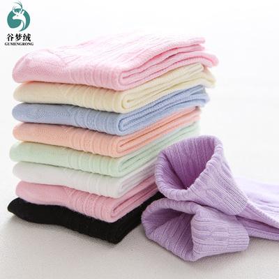 【三双】纯棉中筒七彩色女袜