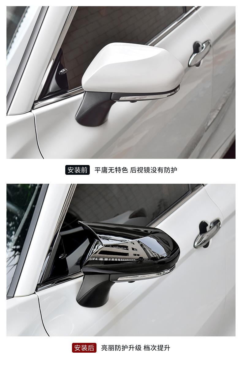 Ốp gương và ốp mí đèn xe Toyota Camry 2019 - ảnh 4