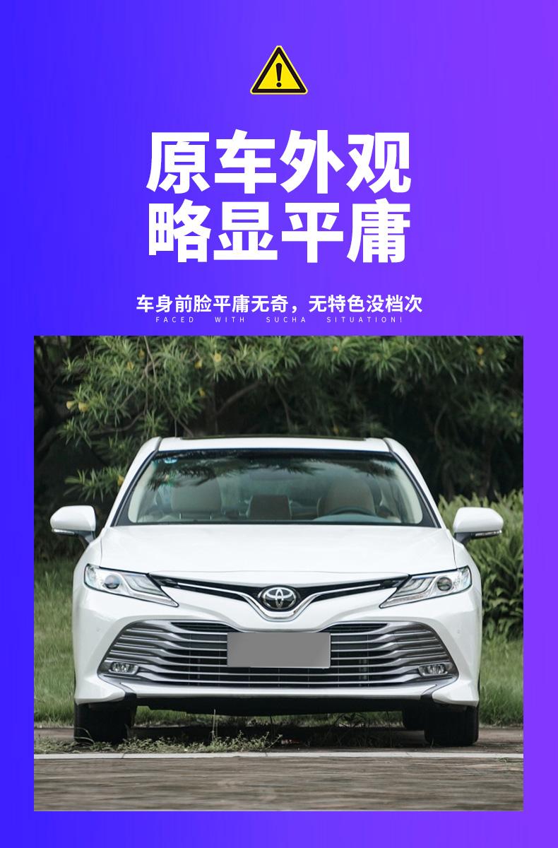 Độ mặt calang Lexus ES cho Toyota Camry 2019 - ảnh 3