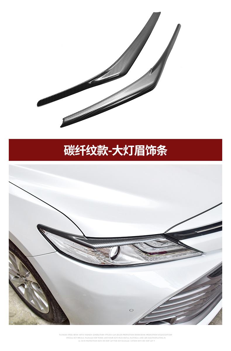 Ốp gương và ốp mí đèn xe Toyota Camry 2019 - ảnh 12