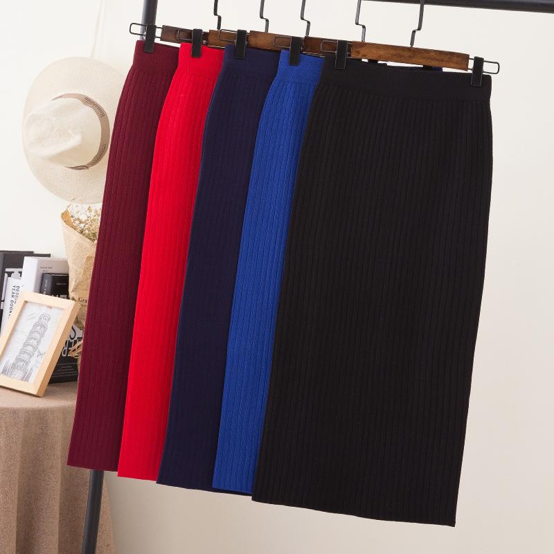 2021新款包臀裙女针织一步裙裙子半身春秋季中长款毛衣裙薄款长裙