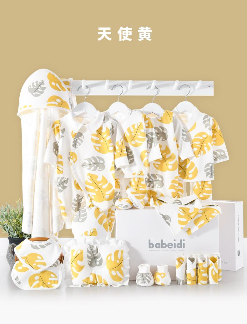 新生儿婴儿衣服礼盒套组春秋刚出生初生满月见面礼物婴儿用品送礼详细照片
