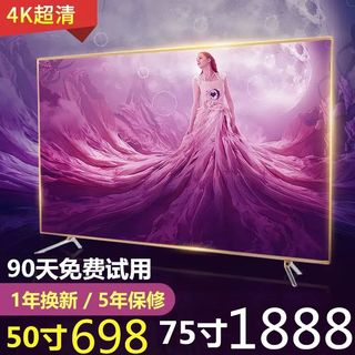 55-inch LCD TV ultra-high definition 4k intelligent network wifi 42506065707580 100-inch