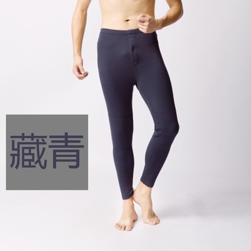 Pantalon collant jeunesse MIIOW U331114 en coton - Ref 748353 Image 21