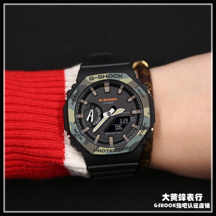 HG手錶代購~卡西歐G-SHOCK八角碳纖維運動手錶GA-2100SU-1A GA-2110SU-9A 3A