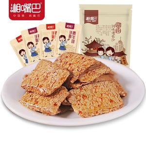 【湘嘴巴】手撕素肉素牛排卤味熟食20包