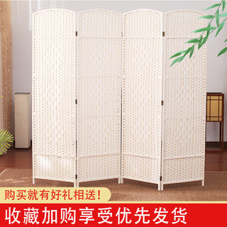 Straw screen partition modern minimalist living room bedroom shelter household folding screen simple folding mobile solid wood screen