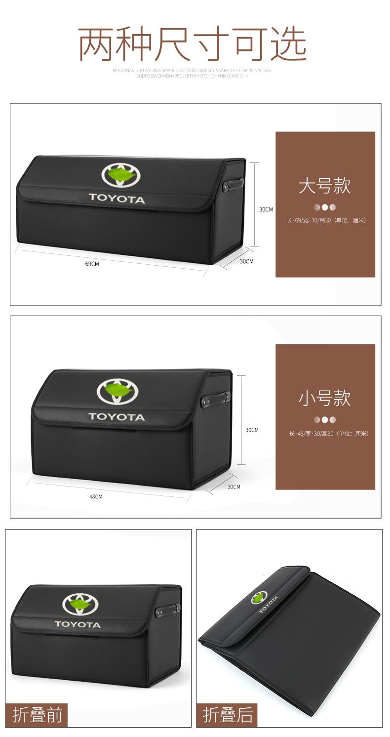 Thùng đựng đồ tiện ích Toyota Camry - ảnh 6
