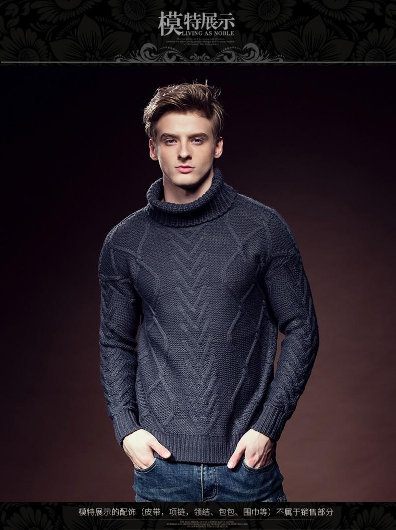 Nơi để chuyển sang Châu Âu và Hoa Kỳ mùa đông người đàn ông mới lỏng lẻo có thể được bật cao cổ áo twist ấm tay áo chủ đề áo len 615130