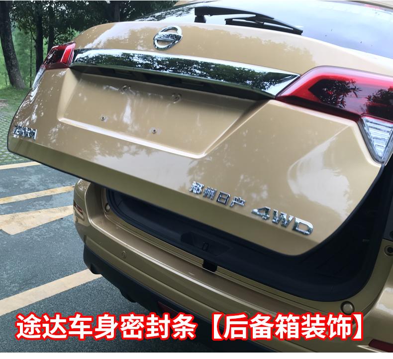 Dây gioăng cao su chống ồn Nissan Terra 2018 - ảnh 9