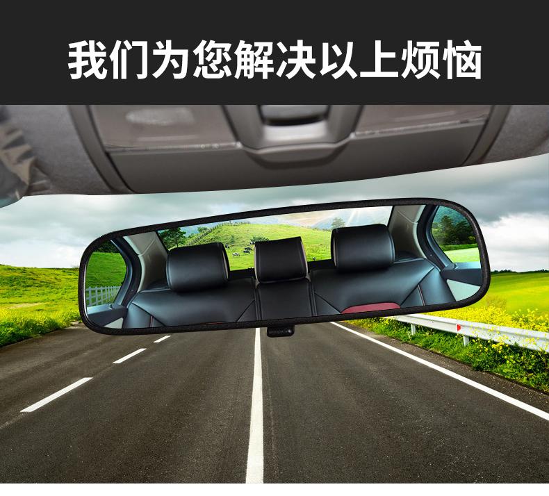 Gương chống lóa trong xe Nissan Terra 2018 - ảnh 5