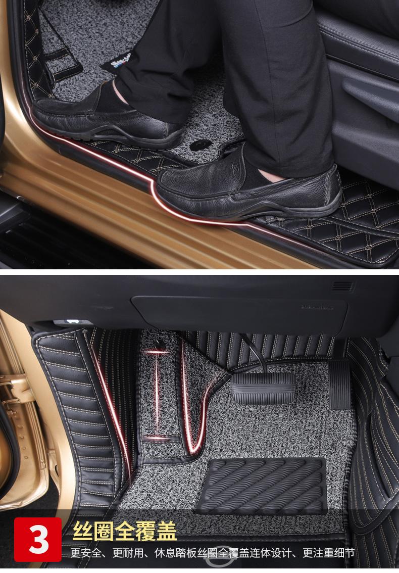Thảm trải sàn xe Nissan Terra 2018 MS002 - ảnh 10