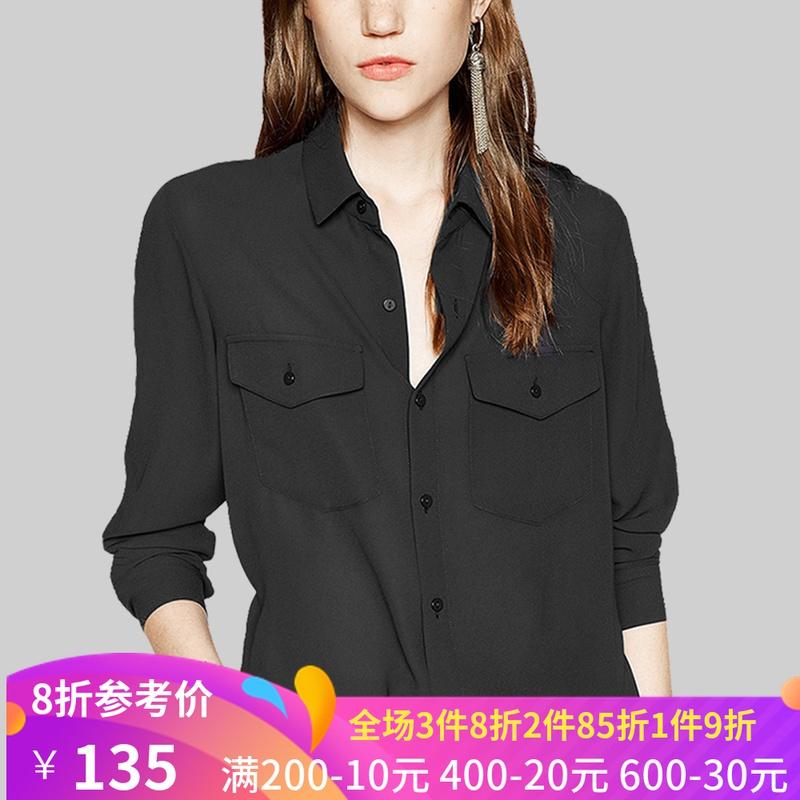 2020雪纺时尚气质宽松衬衫长袖春装显瘦打底大码衬衣新品职业衫女