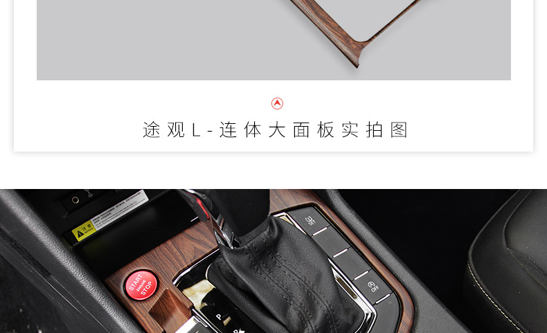 Bộ full nội thất màu gỗ Volkswagen Tiguan 2018- 2020 - ảnh 4