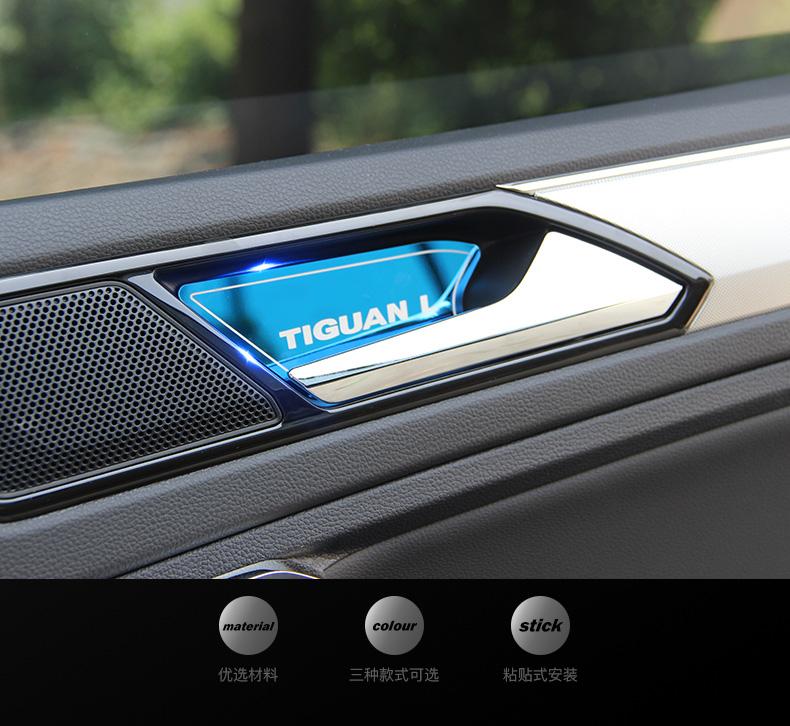 Ốp hõm tay nắm cửa  trong Volkswagen Tiguan 2018- 2020 - ảnh 1